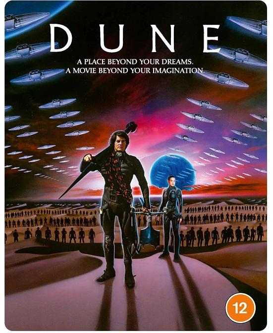 Dune (steel).jpg