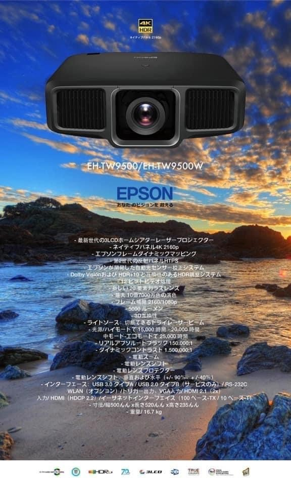 EPSON-EH-TW9500-.jpg