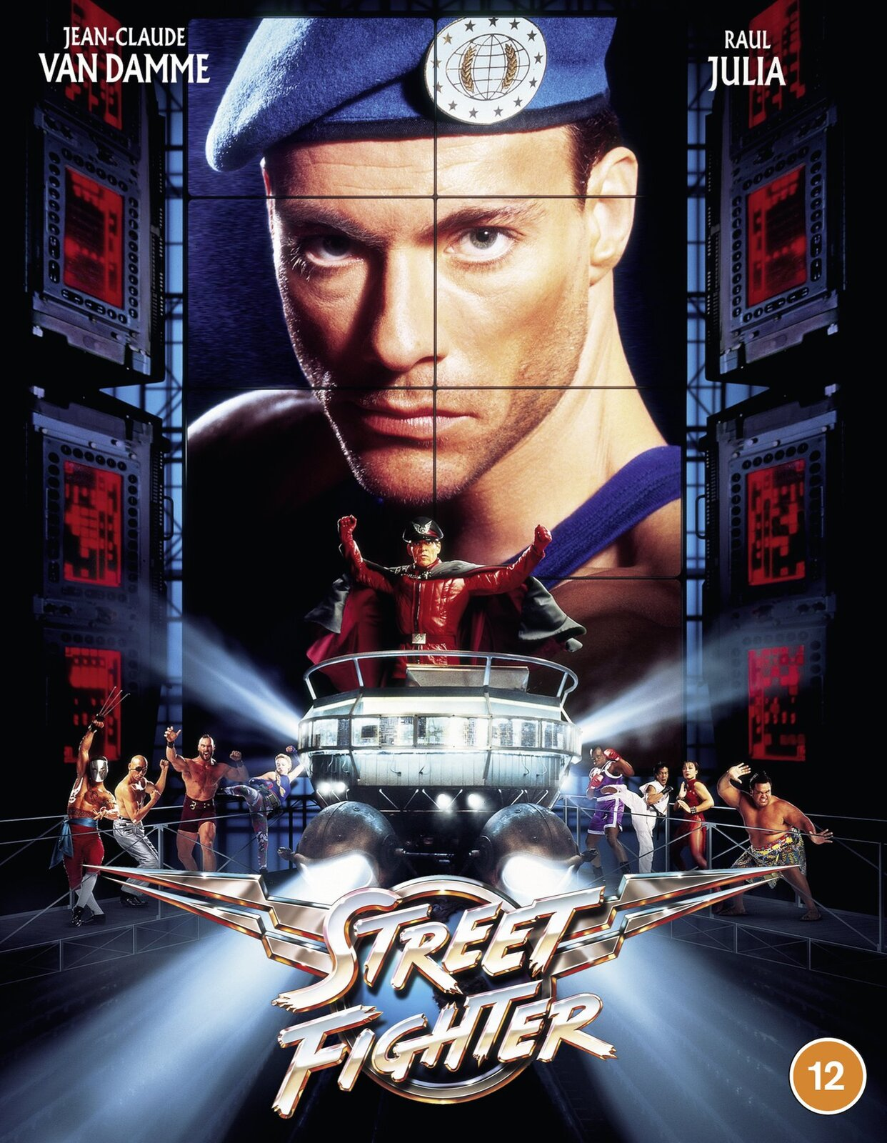 Street Fighter The Movie 1994 Limited Edition From 88 Films