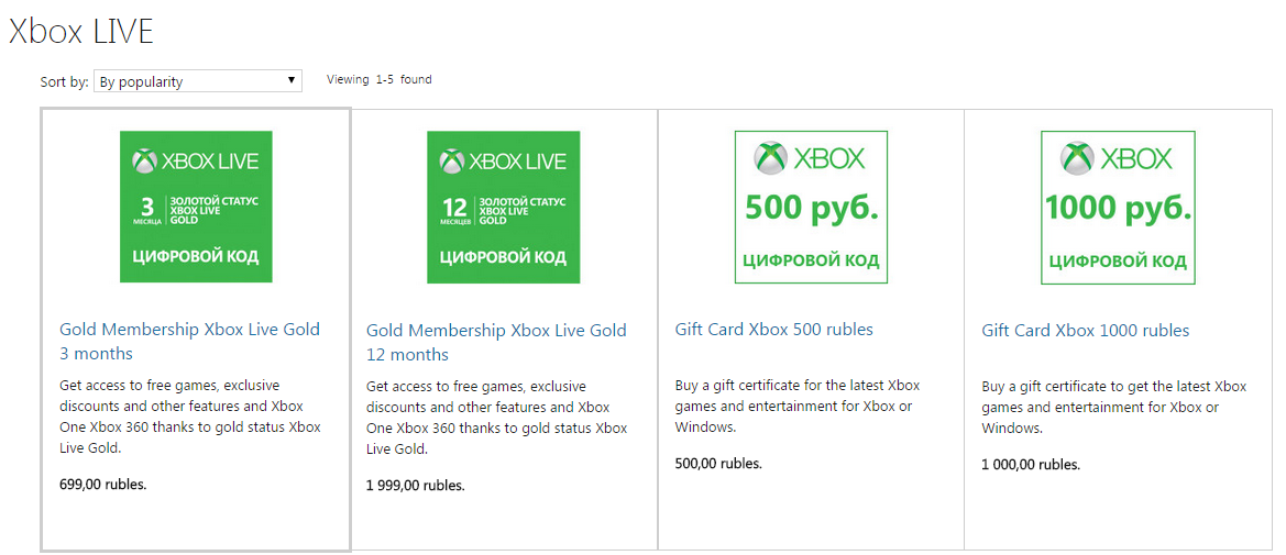 xbox-live-credit-png.553922