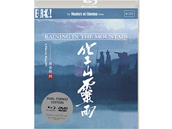 Win a copy of Raining in the Mountain on Blu-ray