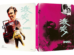 Win a copy of Duel on HMV-exclusive Blu-ray Steelbook
