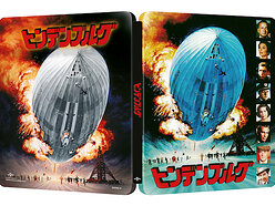 Win a copy of Hindenburg on HMV-exclusive Blu-ray Steelbook