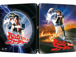 Win a copy of Back to the Future on HMV-exclusive 4K Blu-ray Steelbook
