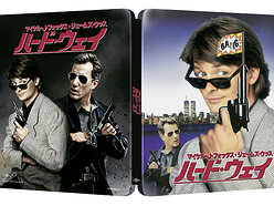 Win a copy of The Hard Way on HMV-exclusive Blu-ray Steelbook