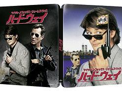 Win a copy of The Hard Way on HMV-exclusive Blu-ray Steelbook