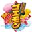 FamicomHero