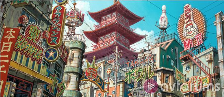 Tekkonkinkreet Region B to Region A Comparison Sound