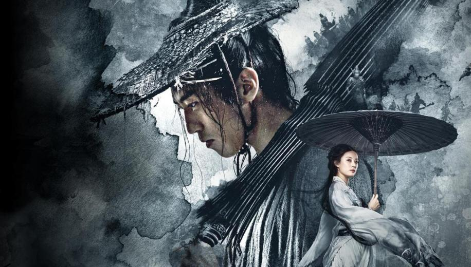 Shadow 4K Blu-ray Review