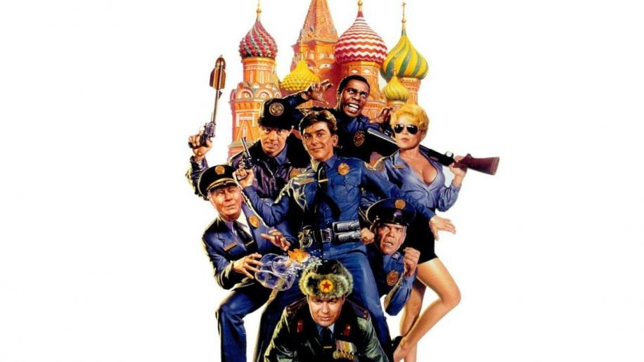 Police Academy: Mission to Moscow Movie Review