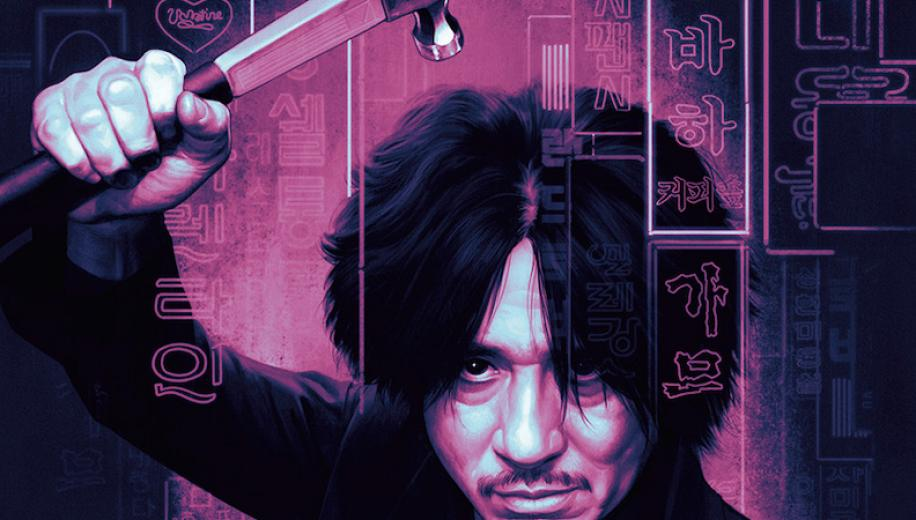 Arrow's Oldboy Limited Edition Blu-ray Review