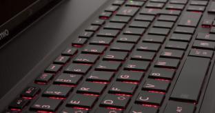 Toshiba Qosmio X870-119 3D Gaming Laptop Review