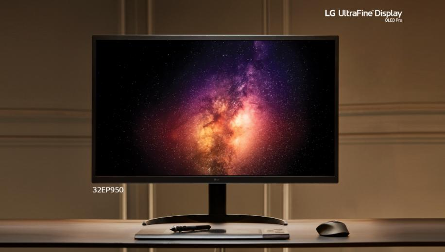 LG introduces new Ultra series monitors
