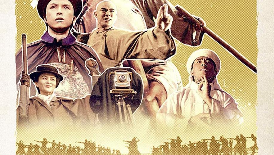Once Upon a Time in China II Blu-ray Review