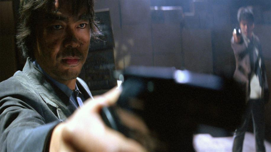 Mad Detective Review