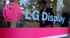 LG Display losses continue for 5th consecutive quarter