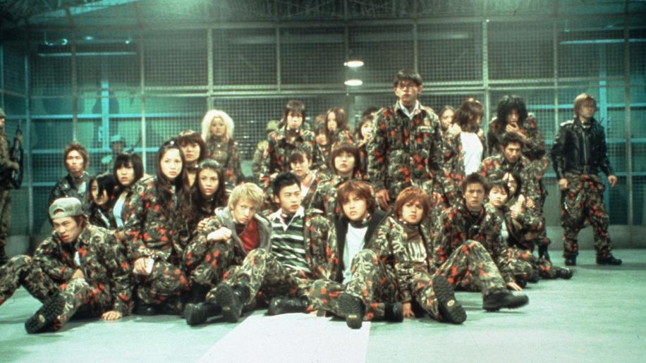 Battle Royale II DVD Review