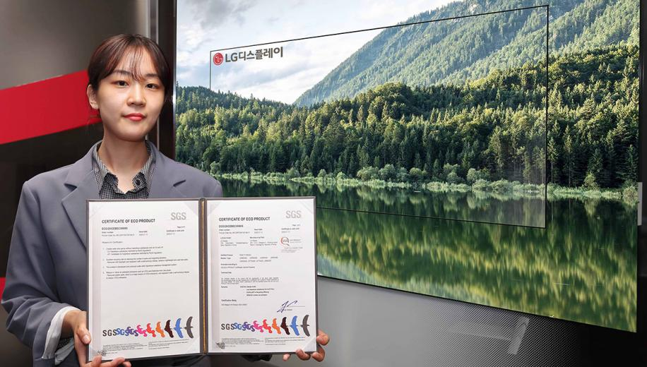LG Display OLED TV panels Eco Product certified