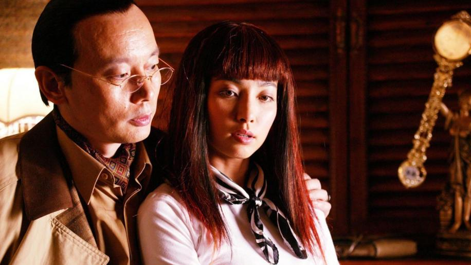 Tian Xia Wu Zei Movie Review