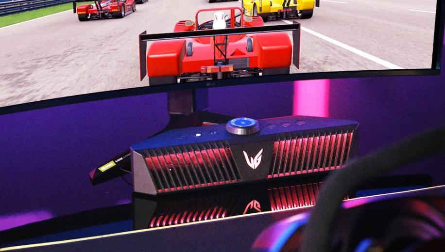 LG introduces new GP9 UltraGear Gaming Speaker