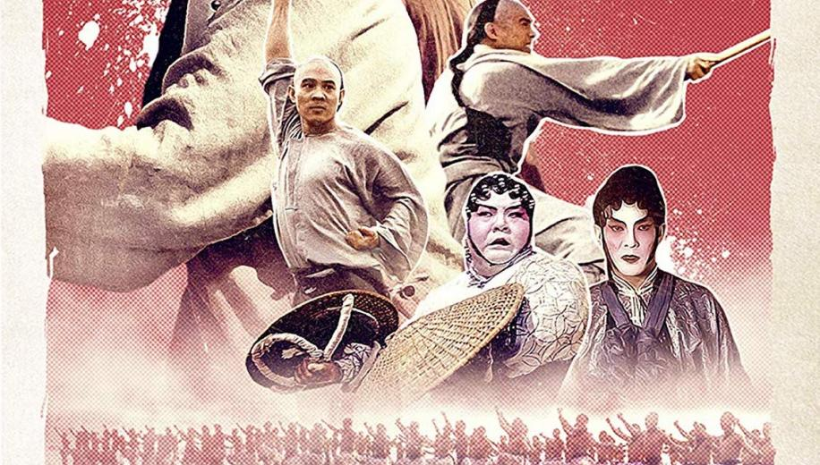 Once Upon a Time in China Blu-ray Review