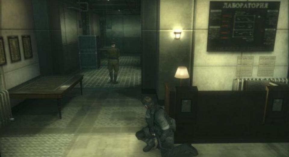 Metal Gear Solid HD Collection PS3 Review