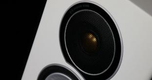 Monitor Audio Silver 8 Speaker Review