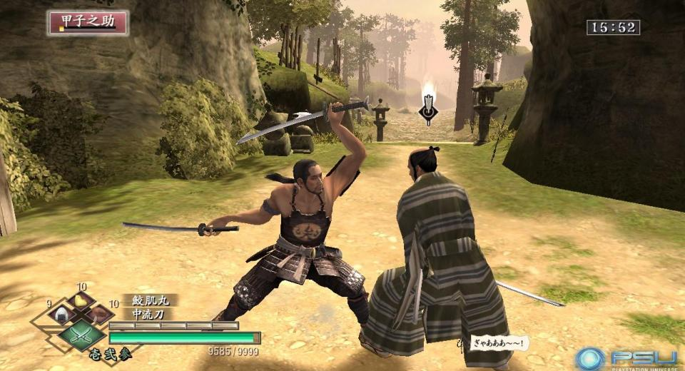 Way of the Samurai 4 PS3 Review