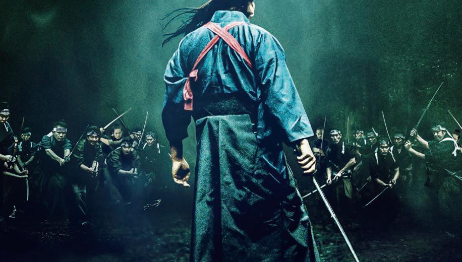 Crazy Samurai: 400 vs. 1 Blu-ray Review