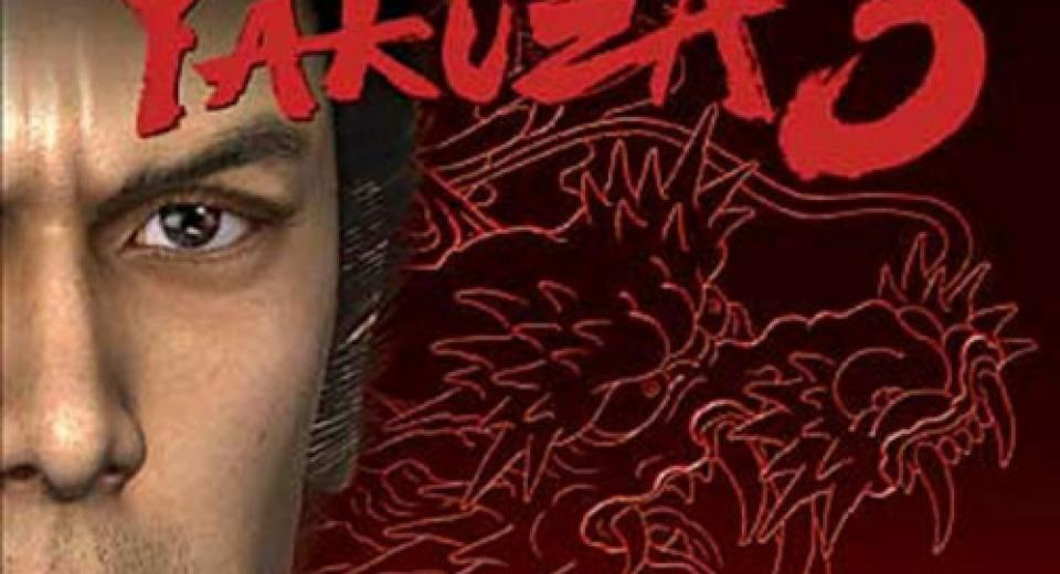 Yakuza 3 PS3 Review