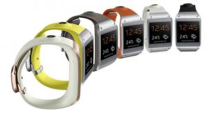 IFA 2013: Samsung Galaxy Gear smartwatch details revealed