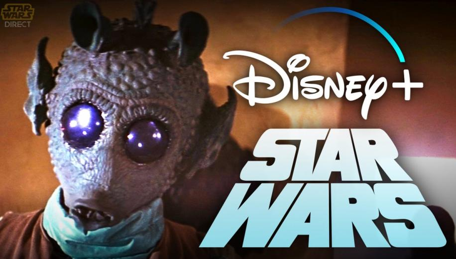 Disney+ unveils Maclunkey cut of Star Wars: A New Hope