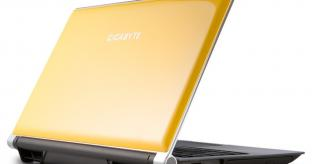 Gigabyte P25W Gaming Laptop Review