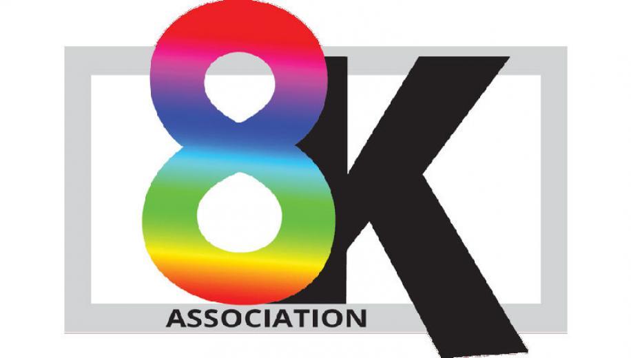 CES 2019 News: TV manufacturers form 8K Association