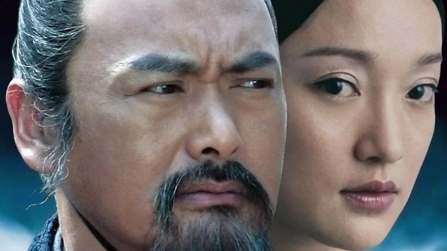Confucius Movie Review