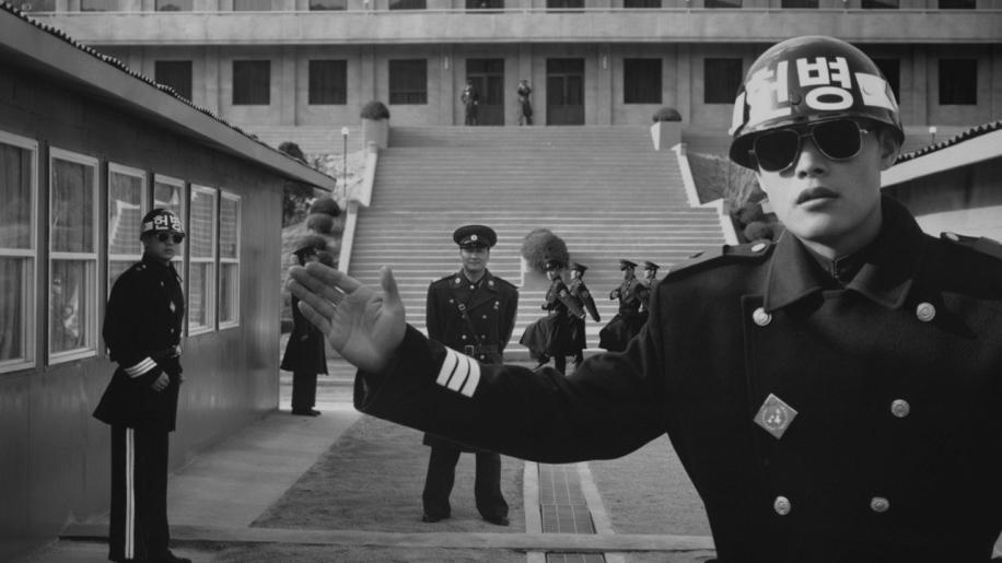 JSA: Joint Security Area Movie Review