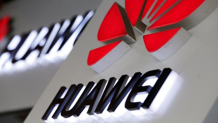 Huawei tease 5G 8K TV by year end