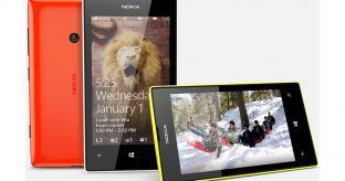 Nokia updates entry-level Windows Phone to Lumia 525