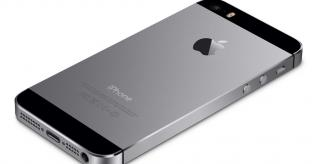 iPhone 5S is outselling the iPhone 5C by 3 to 1 in the UK