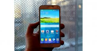 MWC 2014: Is this the Samsung Galaxy S5?