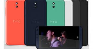 MWC 2014: HTC launch mid-range 'flagship' Desire 816
