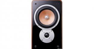 Teufel Ultima 60 Floorstanding Speakers