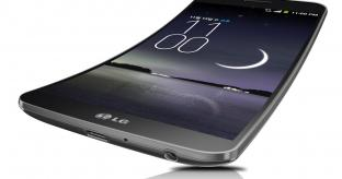 LG muscles in with curved G Flex Smartphone