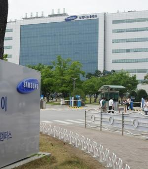 Is Samsung working on QD-OLED TV?