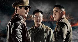 Operation Chromite Review