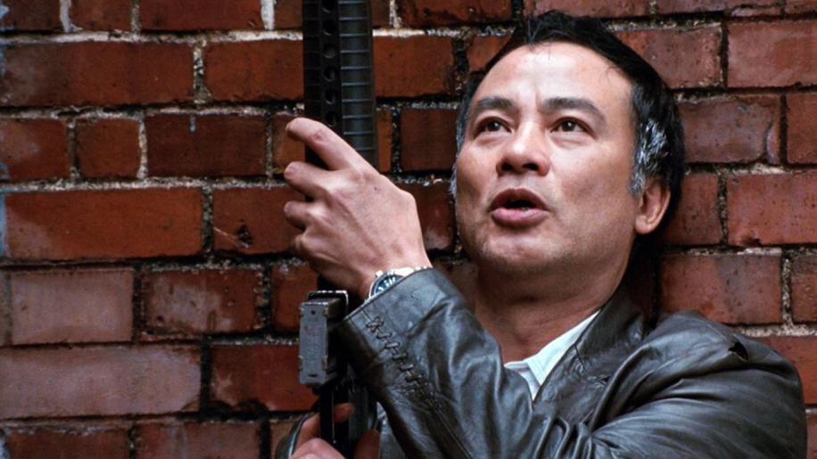 See piu fung wan Review