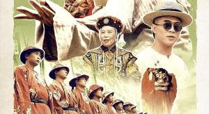 Once Upon a Time in China III Blu-ray Review