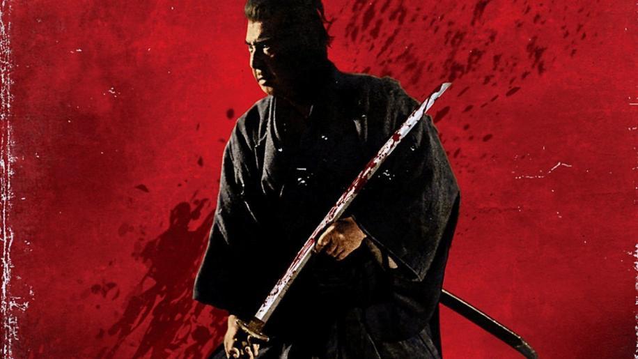 Shogun Assassin Review