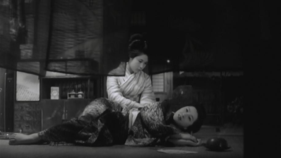 A Geisha Review