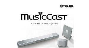 Promoted: Yamaha MusicCast – The most advanced network music system around